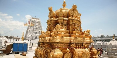 1 Day Chennai to Tirupati Tour by Cab